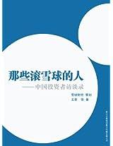 Chinese investors interview
