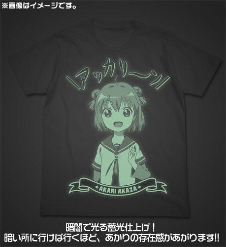 ゆるゆり アッカリーンTシャツ ホワイト サイズ:L