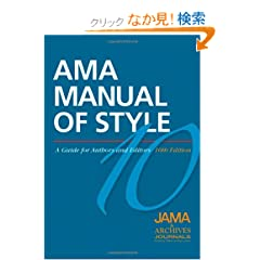 AMA Manual of Style: A Guide for Authors and Editors (American Medical Association Manual of Style)