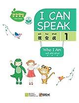 My Fun Chinese: Green Set 1: I Can Speak