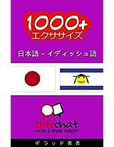 1000+ Exercises Japanese - Yiddish (ChitChat WorldWide)