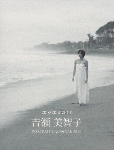 吉瀬美智子 2011年 カレンダー