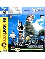 Bhoothnath + 1 Free Movie Vcd