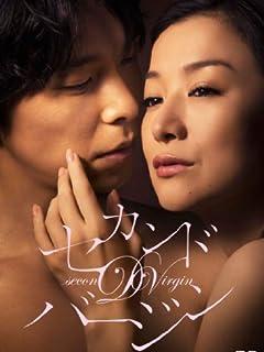 夏だからSEXしたい40代美女優ベスト20 vol.3