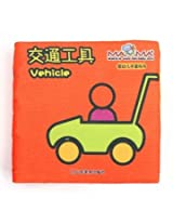 Baby Kid Child Intelligence Development Learn Cognize Cloth Book Educational Toy (Vehicle)