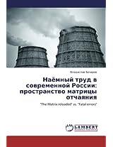 Nayemnyy Trud V Sovremennoy Rossii: Prostranstvo Matritsy Otchayaniya