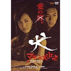 }M[fs Jr. [DVD]