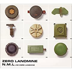 ZERO LANDMINE