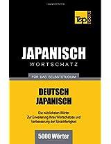 Japanischer Wortschatz für das Selbststudium - 5000 Wörter