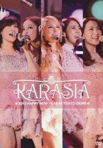 KARA – KARASIA 2013 HAPPY NEW YEAR in TOKYO DOME