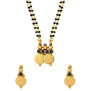 Voylla Dainty Double Chain Coin Collection Mangalsutra Set Embellished With Maroon & Green Color Stones