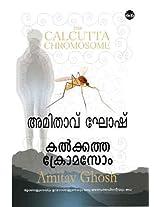 CULCUTTA CHROMOSOME