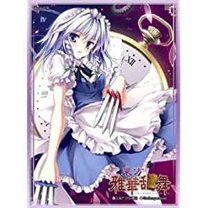 【クリックで詳細表示】東方Project 波天宮 キャラクタースリーブシリーズ 「十六夜 咲夜」 60枚入