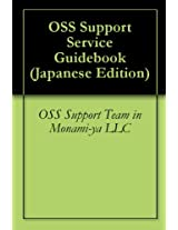 OSS Support Service Guidebook