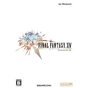Final Fantasy XIV オープンβ用クライアント
