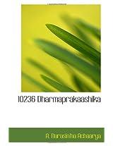 10236 Dharmaprakaashika (Telugu Edition)