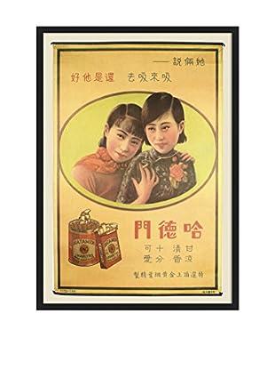 Chinese Vintage Hatamen Cigarettes Smoking Poster, Multi