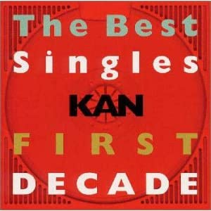 Best Singles FIRST DECADE