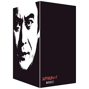 江戸川乱歩シリーズ DVD-BOX 3