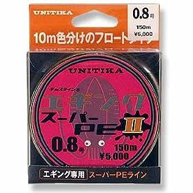 【クリックで詳細表示】ユニチカ(UNITIKA) キャスライン エギングスーパーPEII 150m(フロートタイプ) (10m×3色)×5 0.6号 02323