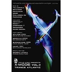 【クリックで詳細表示】Amazon.co.jp   X-MODE 3 Trance Atlantic [DVD] DVD・ブルーレイ - オムニバス