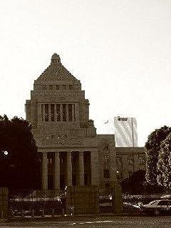 東京地下奇談:政治の殿堂の地下にアリの巣のような避難用地下通路が