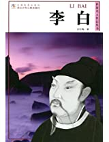 The poet of the Tang Dynasty:Li Bai (The World Famous Series)