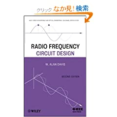 Radio Frequency Circuit Design (Wiley Series in Microwave and Optical Engineering)