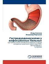 Gastroduodenoskopiya u infektsionnykh bol'nykh: Sostoyanie slizistoy obolochki verkhnikh otdelov zheludochno-kishechnogo trakta pri GLPS, leptospiroze i  tulyaremii