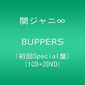 【クリックで詳細表示】8UPPERS(初回Special盤) [CD+DVD, Special Edition, Limited Edition]