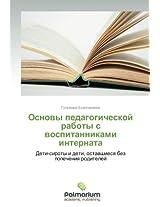 Osnovy Pedagogicheskoy Raboty S Vospitannikami Internata