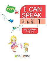 My Fun Chinese: Red Set 1: I Can Speak