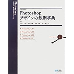 Photoshop fUCST CS4/CS3/CS2/CS