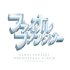 FINAL FANTASY ORCHESTRAL ALBUM�yBlu-ray�z(���񐶎Y�����)