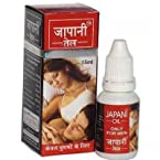 Japani Oil - 15ml