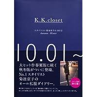 菊池京子 K.K closet 小さい表紙画像