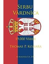 Serbu Vardnica
