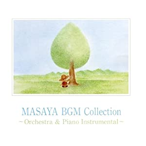 『MASAYA BGM Collection』の詳細