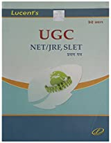 UGC NET/JRF,SLET First Paper