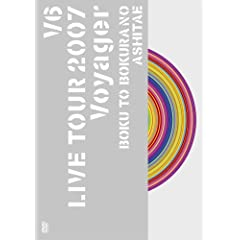 【クリックでお店のこの商品のページへ】V6 LIVE TOUR 2007 Voyager -僕と僕らのあしたへ- [DVD]