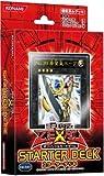 遊戯王ゼアル オフィシャルカードゲーム スターターデッキ2011