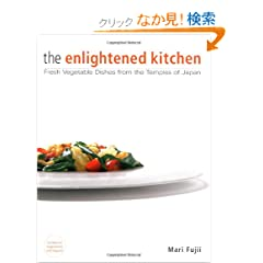 �p���� �ƒ�Ŋy���ސ��i���� - The Enlightened Kitchen
