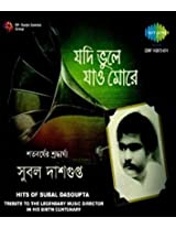 Jodi Bhule Jao More
