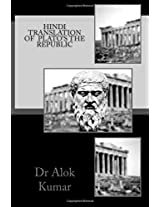 Hindi Translation of Plato's the Republic (Hindi Translation by Dr Alok)