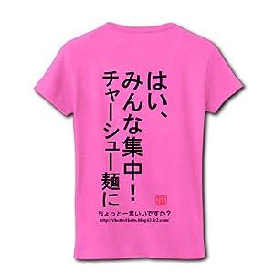 チャーシュー麺 リブクルーネックTシャツ (ピンク) M