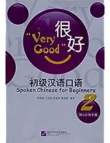 Spoken Chinese for Beginners: v. 2