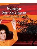 Manohar Shri Sai Charan