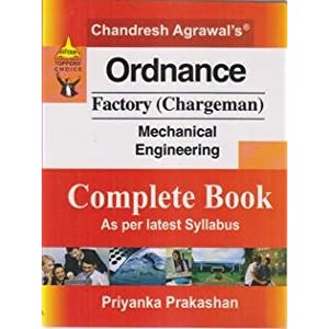 Ordnance Factory (Chargeman) Mechanical Engineering