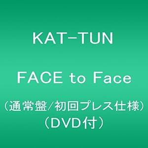 Junnosuke Taguchi - KAT-TUN FLASH