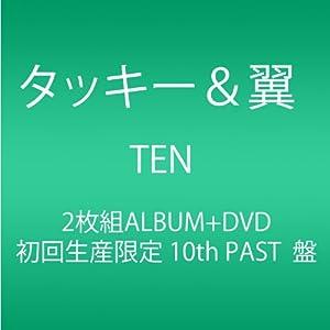 『TEN (初回生産限定 10thPAST盤) (AL2枚組+DVD)』